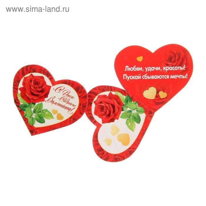 """Открытка-валентинка """"С Днем Святого Валентина!"""" Красный фон, роза, Глиттер"""
