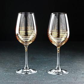 "Набор бокалов для вина 350 мл ""Золотая спираль"", 2 шт"
