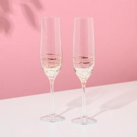 """Набор бокалов для шампанского 190 мл """"Золотая спираль"""", 2 шт"""