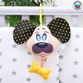 Подвеска детская «Собачка с косточкой», цвета МИКС Ош
