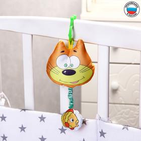 Подвеска детская «Котик с рыбкой», цвета МИКС Ош