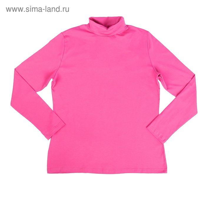 Водолазка женская, цвет розовый, рост 158-164 см, размер 44 (88)