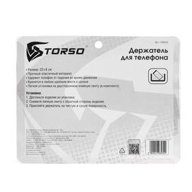 Pocket mesh phone TORSO, duct tape, 22.3 x 8cm, black