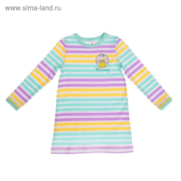 """Сорочка для девочки """"Сова-кружок"""", рост 98 см (26), принт полоска"""