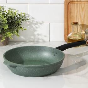 Сковорода 24 см «Мраморная», съёмная ручка, цвет фисташковый