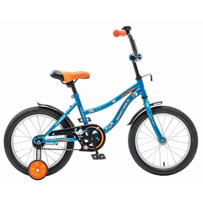 """Велосипед двухколесный 16"""" Novatrack Neptun, цвет синий"""
