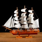 "The ship gift the big ""three-masted"" side light wood, sail white, 60 × 12 × 51 cm"