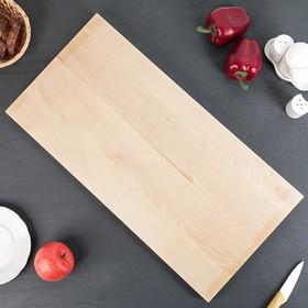 Cutting Board 60x30 cm