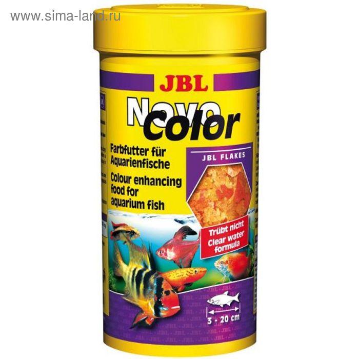 Основной корм в форме хлопьев для  особенно яркой окраски рыб,JBL NovoColor, 250 мл. (40 г.)   18290