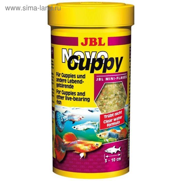 Основной корм для гуппи и других живородящих,JBL NovoGuppy, 250 мл.