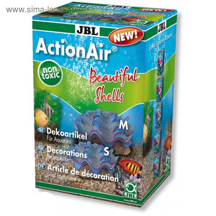 """JBL ActionAir Beautiful Shells - Декоративный распылитель с эффектом движения """"2 раковины с жемчужин"""