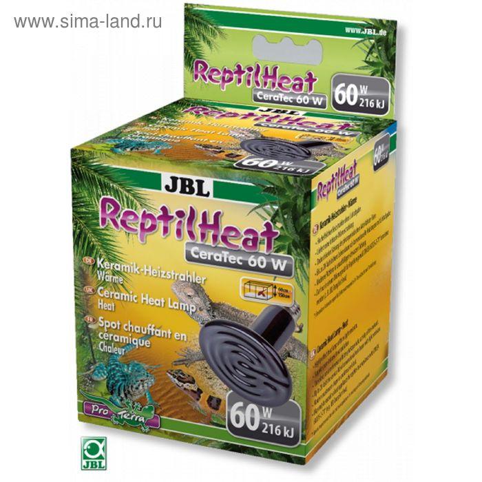 Керамический излучатель тепла для террариумов, 150 ватт, JBL ReptilHeat