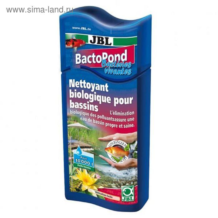 Средство для биологической очистки прудовой воды, 250 мл на 5000 литров воды, JBL BactoPond   182995