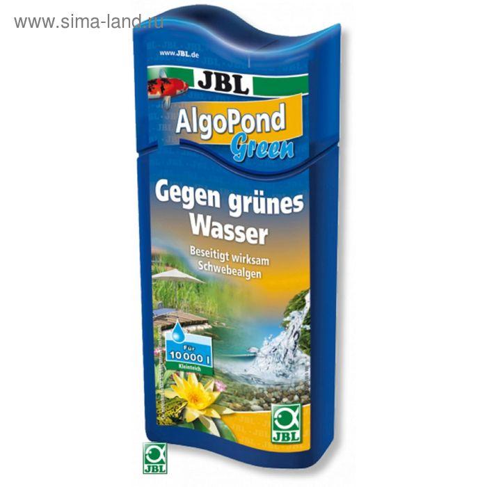 Препарат для уничтожения одноклеточных водорослей (цветение воды) в садовом пруду, 500 мл на 10000 л