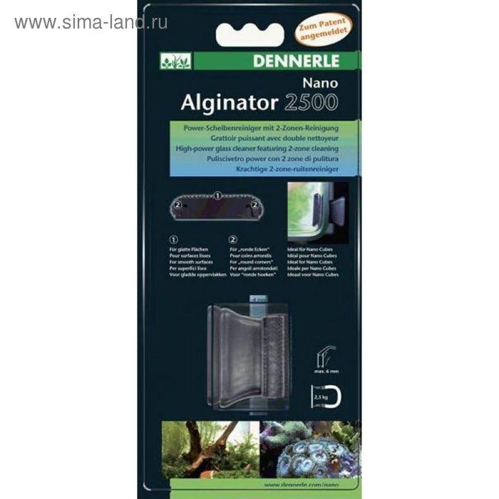 Магнитный скребок для нано-аквариумов, Dennerle NANO Alginator