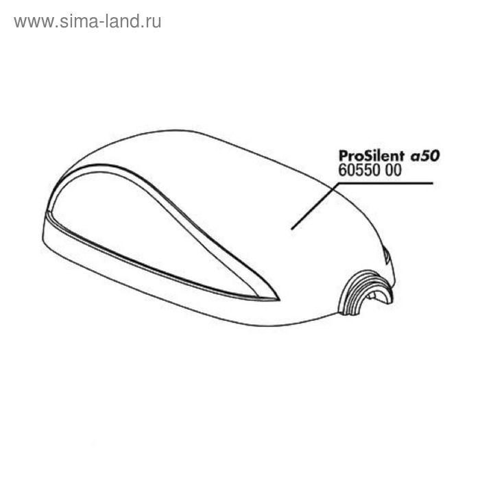 Верхняя часть корпуса компрессора ProSilent a50,JBL PS a50 upper body part