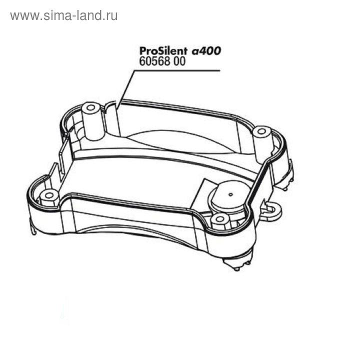 Нижняя часть корпуса компрессора ProSilent a100 с ножками,JBL PS a100 casing botto