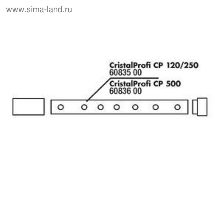 Флейта 12 мм. в комплекте с соединительной втулкой, JBL Düsenstrahlr.(12mm)