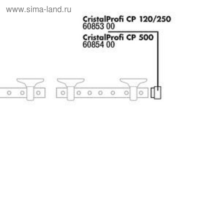 Заглушка для флейты для фильтров CristalProfi 120/250,JBL CP 120/250 Verschlußst.Düsenstrahlroh, 2 ш