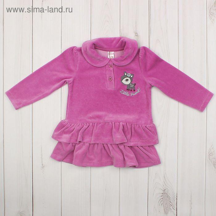 Платье для девочки, рост 80 см (52), цвет сиреневый CWB 61234_М