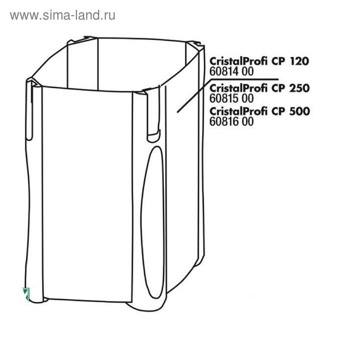 Корпус фильтра CristalProfi 120, JBL CP 120 Filterbehälter
