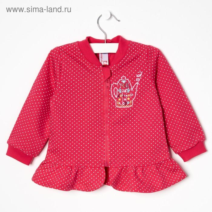 Куртка для девочки, рост 86 см (52), цвет малиновый CWB 61530 (133)_М