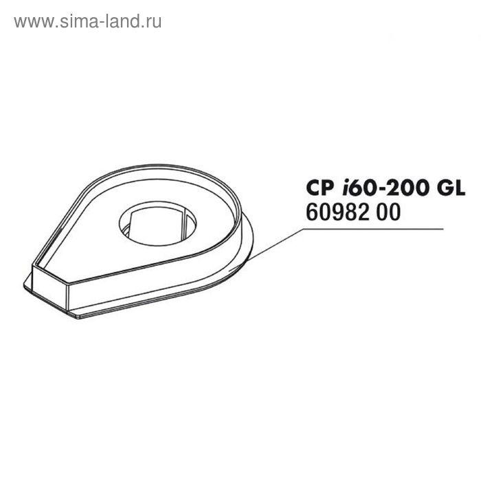 Крышка роторной камеры для внутренних фильтров JBL CristalProfi i greenline, JBL CP i_gl Impeller co
