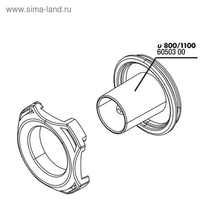 Крышка ротора и коннектор шланга для помпы ProFlow u2000, JBL Cover + hose connection ProFlow (u)