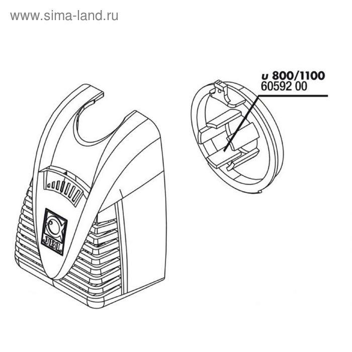 Передняя крышка с регулятором для помпы ProFlow u800/1100, JBL Protective Screen + Control ProFlow (