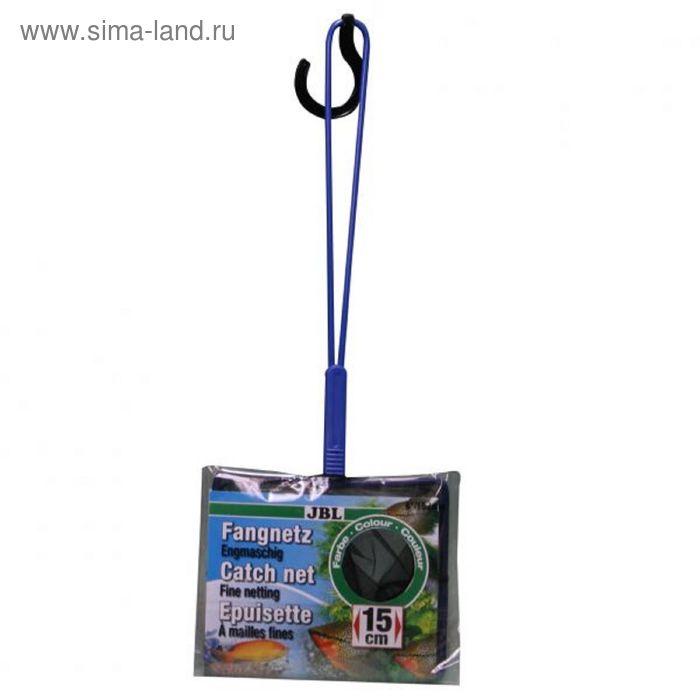 Сачок Premium 10 см. чёрный мелкоячеистый, JBL Fangnetz PREMIUM 10 cm schwarz/grob