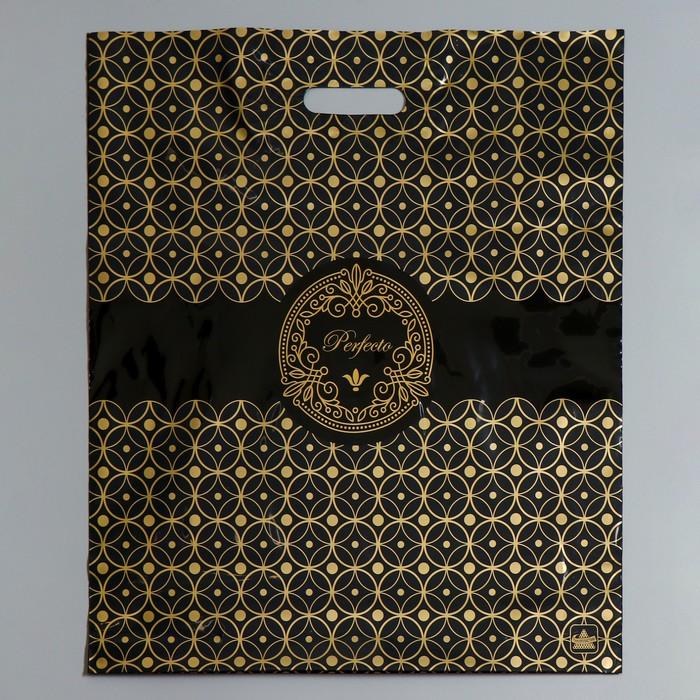 """Пакет """"Перфекто Квадро"""", полиэтиленовый с вырубной ручкой, 42 х 48 см, 90 мкм - фото 308983533"""