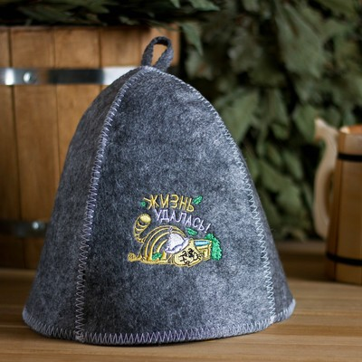 """Bath cap with embroidered """"Life is good!"""""""