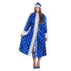 """Карнавальный костюм """"Снегурка"""", шуба-трапеция с шапкой, снежинки на синем, р-р 56-58, рост 170 см"""