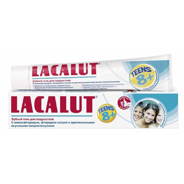 Зубная паста-гель Lacalut Teens 8+, для детей и подростков, 50 мл - фото 358082