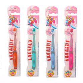 Зубная щетка Lacalut Baby для детей до 4 лет
