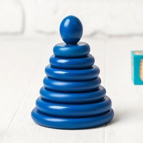 Пирамидка «Синяя», 8 деталей