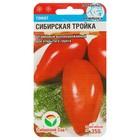 Семена Томат Сибирская тройка, среднеспелый, 20 шт