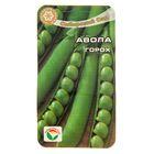 Семена Горох Авола, лущильный, 20 шт
