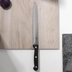 Нож кухонный разделочный Apollo Saphire, лезвие 20 см