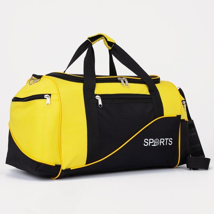 Сумка спортивная на молнии, 1 отдел, 3 наружных кармана, длинный ремень, цвет чёрный/жёлтый