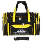 Сумка-трансформер спортивная, 1 отдел, 4 наружных кармана, длинный ремень, цвет чёрный/жёлтый