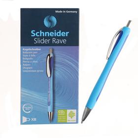 Ручка шариковая автоматическая Schneider Rave 1.4 антискользящий корпус Soft, металлический клип, масляная основа, синяя