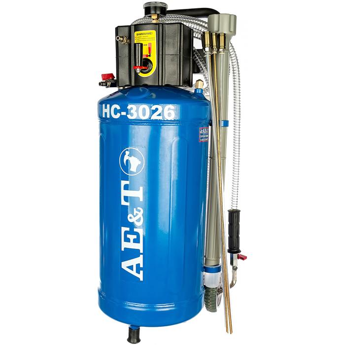 """Установка замены масла """"AE&T"""", 30 л, HC-3026,"""