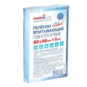 Пеленки впитывающие одноразовые «Medmil» Люкс 60*90, 5 шт Ош