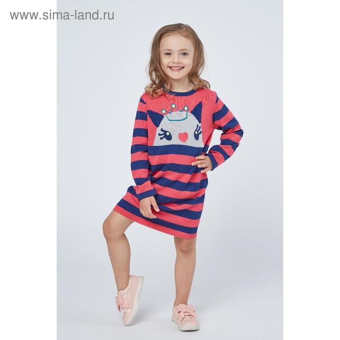 Платье для девочки, рост 98 см (56), цвет малиновый/синий CK 6W097