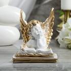 """Статуэтка """"Ангел с книгой"""" маленькая, золото"""