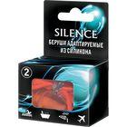 Адаптируемые беруши SILENCE из силикона, 2 шт.