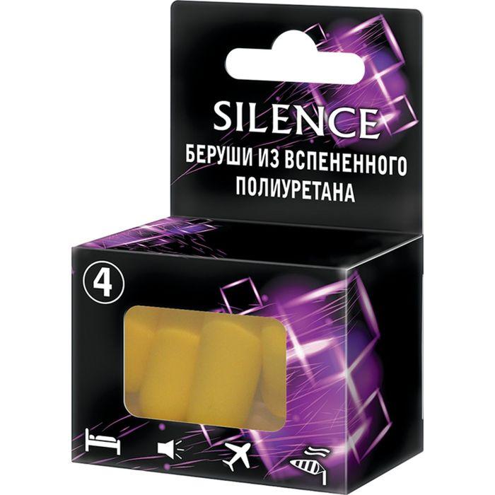 Беруши SILENCE из вспененного полиуретана, 4 шт.