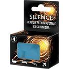 Регулируемые беруши SILENCE из силикона, 4 шт.