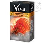 Презервативы «Viva» ребристые, 12 шт